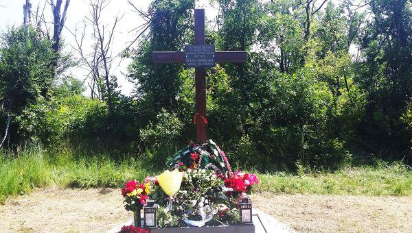 Памятный знак на месте гибели журналистов ВГТРК Игоря Корнелюка и Антона Волошина под послеком Металлист (ЛНР)