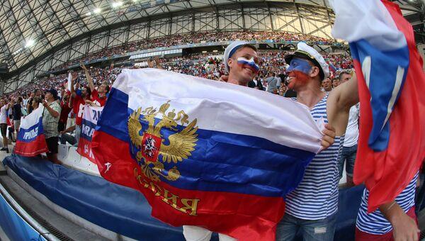 Российские болельщики перед началом матча группового этапа чемпионата Европы по футболу - 2016