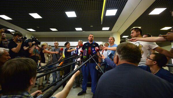 Прилет в Москву из Франции российских футбольных болельщиков