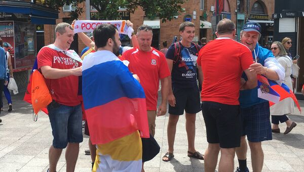 Российские болельщики в Тулузе