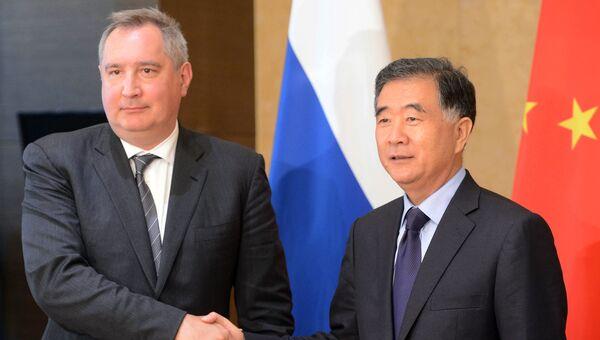 Заместитель председателя правительства РФ Дмитрий Рогозин (слева) и вице-премьер Государственного Совета КНР Ван Ян. Архивное фото