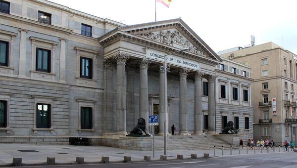Конгресс депутатов Испании. Архивное фото