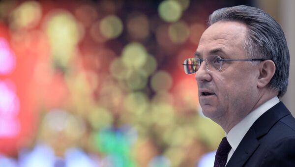 Министр спорта РФ, президент Российского футбольного союза Виталий Мутко. 22 июня 2016 год