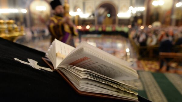 Священные писания нельзя проверять на экстремизм, считает юрист