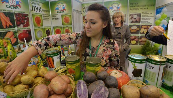 Представители отечественных производителей продуктов агропромышленного комплекса