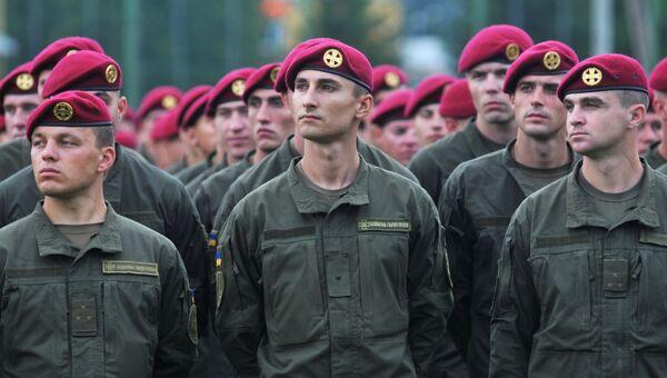Военнослужащие ВС Украины. Архивное фото