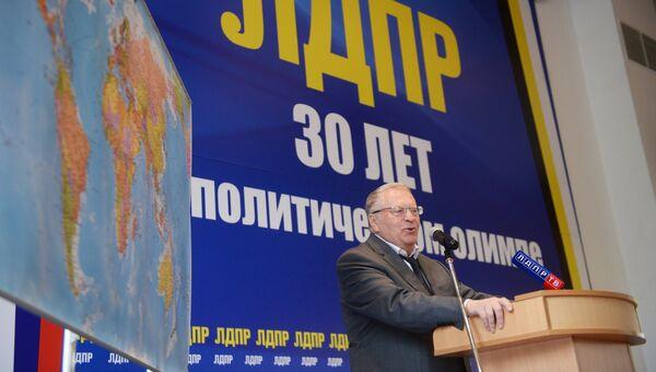 Лидер ЛДПР Владимир Жириновский выступает на съезде партии. Архивное фото