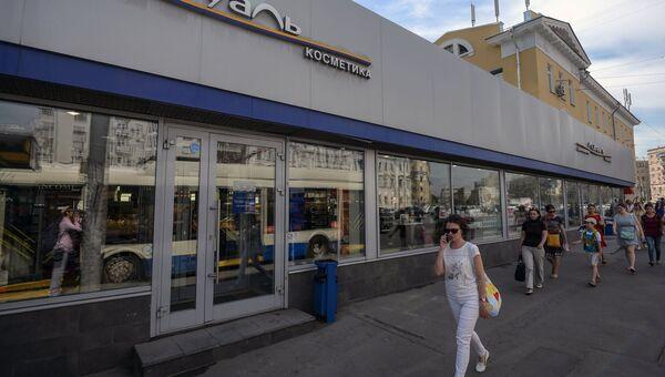 Прохожие рядом с торговым павильоном на Зубовском бульваре в Москве. Архивное фото