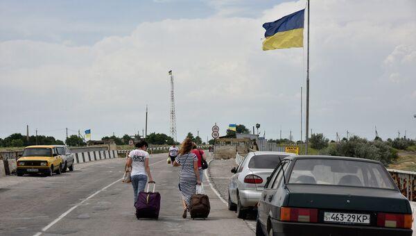 Украинский пункт пропуска Чонгар на границе с Россией. Архивное фото