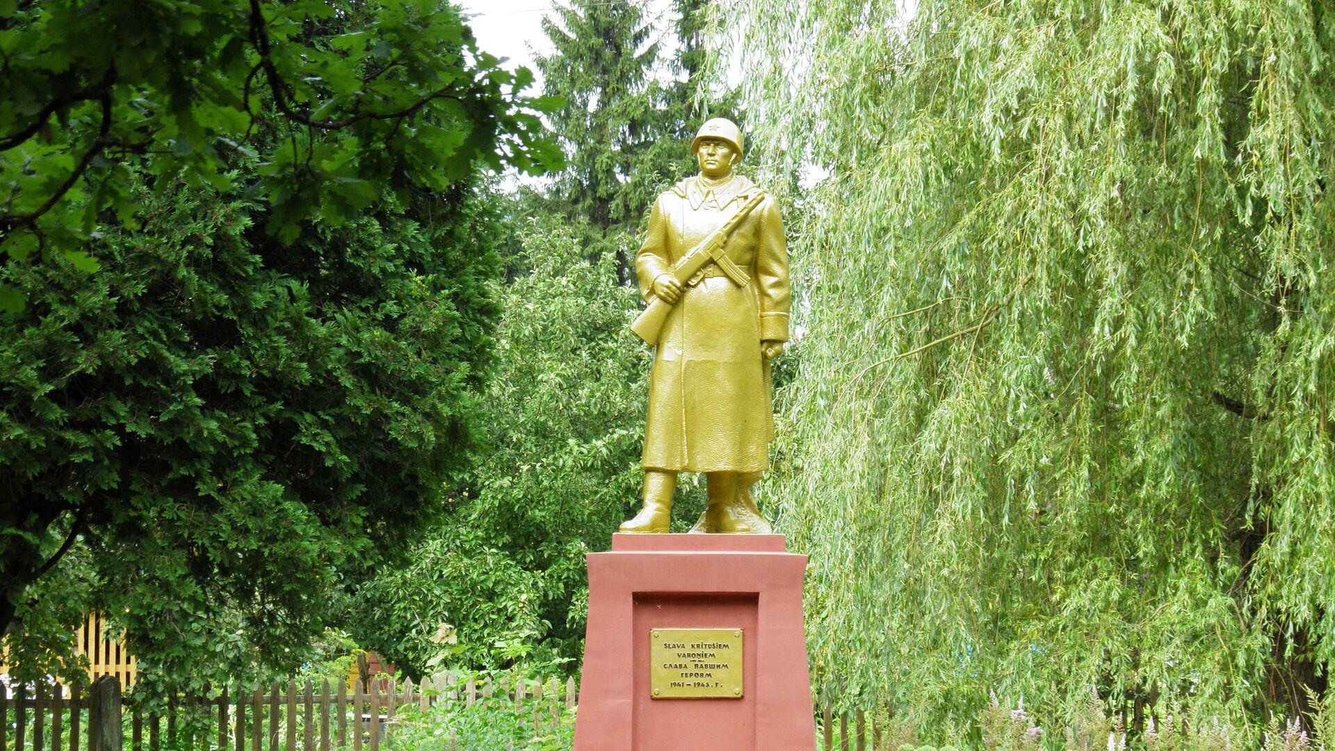 Памятник павшим советским солдатам в Субате, Латвия - РИА Новости, 1920, 05.04.2021