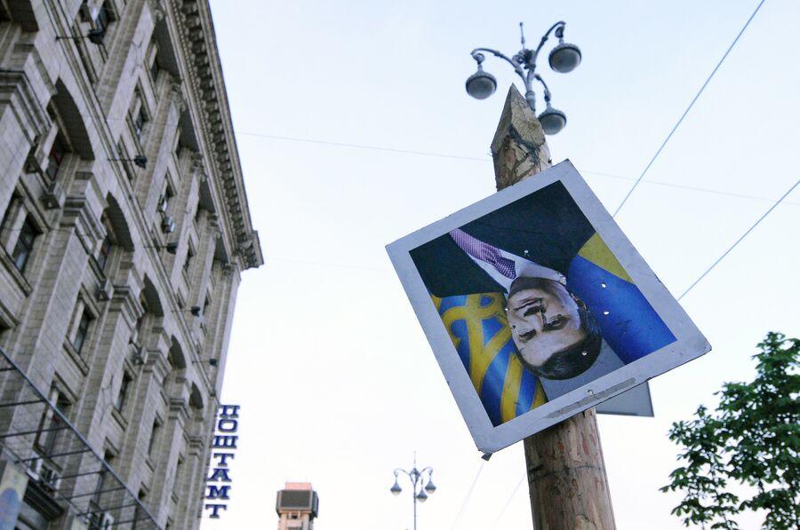 Портрет отстраненного от должности президента Украины Виктора Януковича на площади Независимости в Киеве