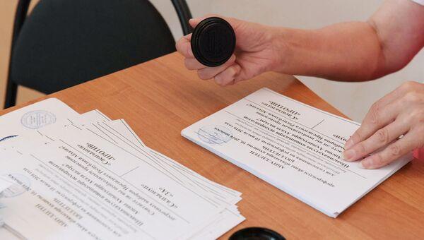 Референдум о досрочных выборах президента Абхазии. Архивное фото