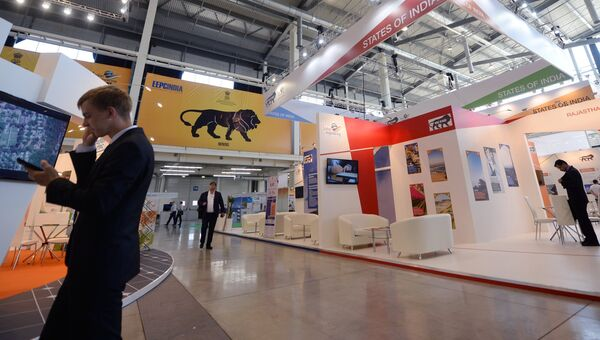 Международная промышленная выставка Иннопром-2016