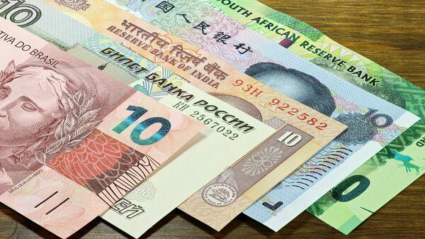 Национальные валюты стран-участниц БРИКС. Архивное фото