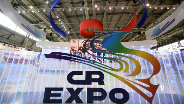 III Российско-Китайское ЭКСПО в рамках выставки Иннопром-2016