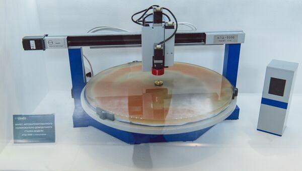Швабе на ИННОПРОМ демонстрирует макет доводочного станка с ЧПУ