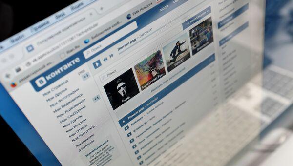 Музыкальный сервис социальной сети ВКонтакте. Архивное фото