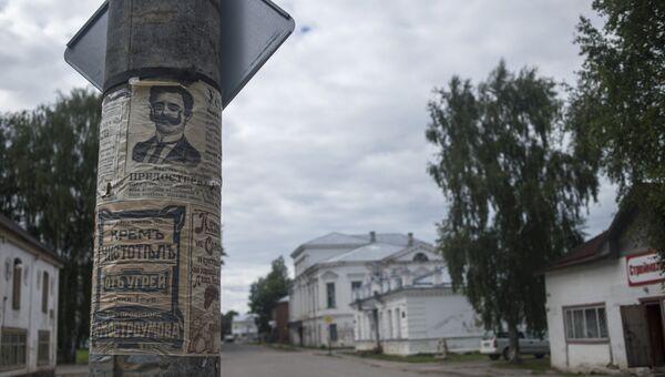 Улицы Каргополя