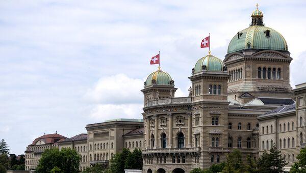 Федеральный дворец (Парламент) в городе Берн, архивное фото