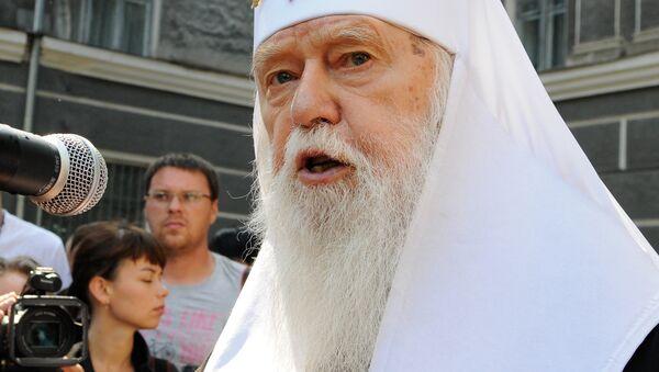 Бывший Киевский митрополит Филарет Денисенко. Архивное фото