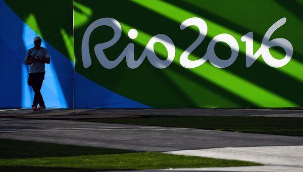 Волонтер в Олимпийском парке в Рио-де-Жанейро. Архивное фото