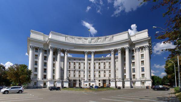 Здание МИД Украины в Киеве. Архивное фото