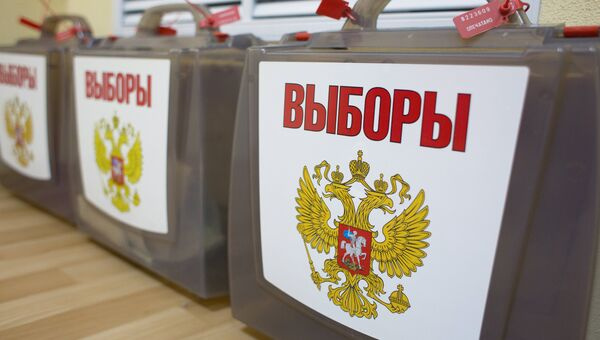 Мобильные урны для голосования. Архивное фото