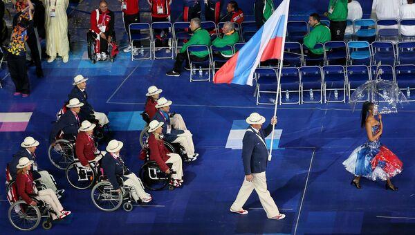 Паралимпийская сборная России. Архивное фото