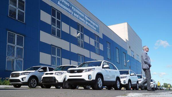 Автомобили на стоянке предприятия Автотор в Калининграде по производству автомобилей корейских марок Hyundai и KIA. Архивное фото