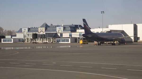 Пассажирский перрон аэропорта Уфа