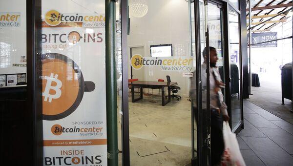 Пункт обмена биткоинов в Нью-Йорке