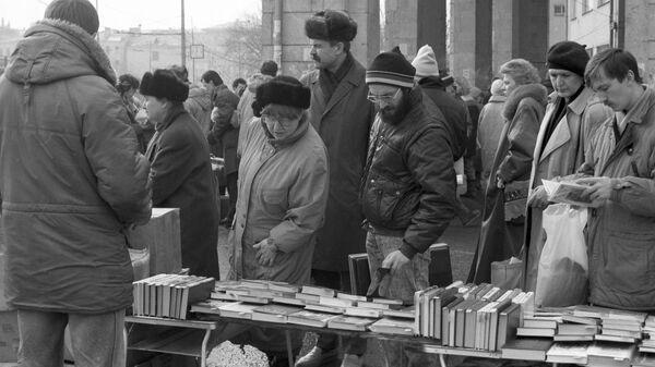 Книжный рынок в Москве