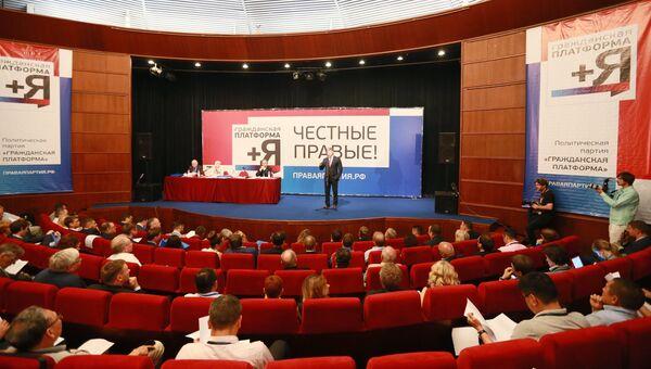 Председатель партии Гражданская платформа Рифат Шайхутдинов выступает на предвыборном съезде партии. Июль 2016 года