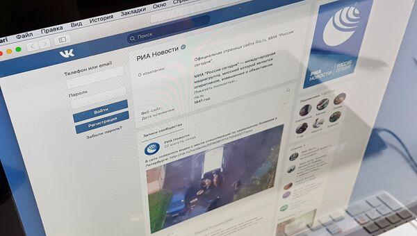 Страница РИА Новости в социальной сети Вконтакте