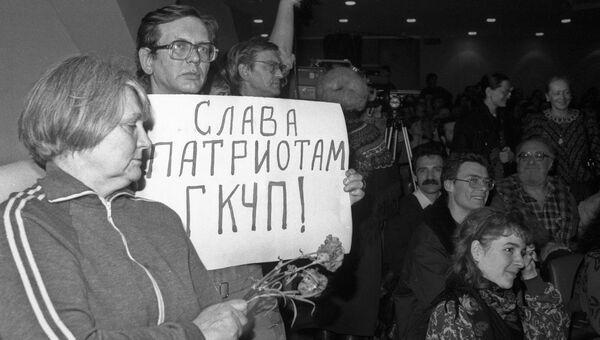 Участники вечера поэзии Лукьянова выражают поддержку членам ГКЧП