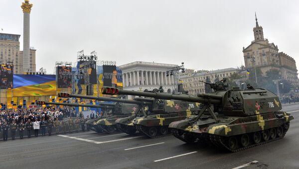 Военный парад в честь Дня Независимости Украины в Киеве