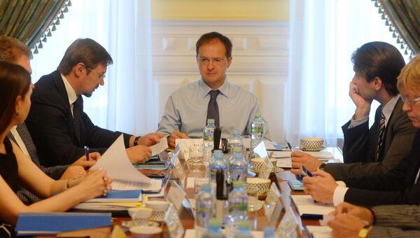 Министр культуры России Владимир Мединский во время выборов генерального директора Росгосцирка