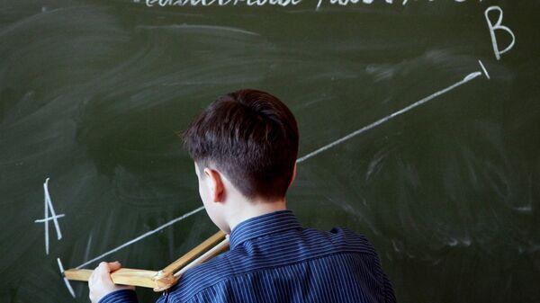 Учащийся