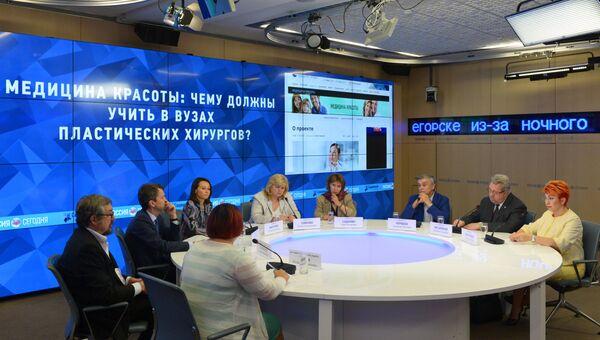Круглый стол Медицина красоты: чему должны учить в вузах пластических хирургов? в ММПЦ МИА Россия сегодня