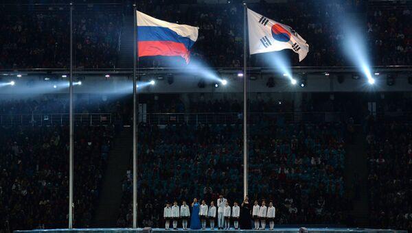 Презентация Паралимпиады 2018 в корейском Пхенчхане во время церемонии закрытия XI зимних Паралимпийских игр в Сочи