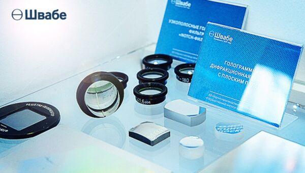 Швабе внедрит новую технологию производства решеток-поляризаторов