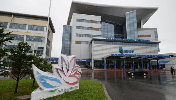 Главный корпус Дальневосточного федерального университета на острове Русский во Владивостоке, где 2-3 сентября пройдет Восточный экономический форум. Архивное фото