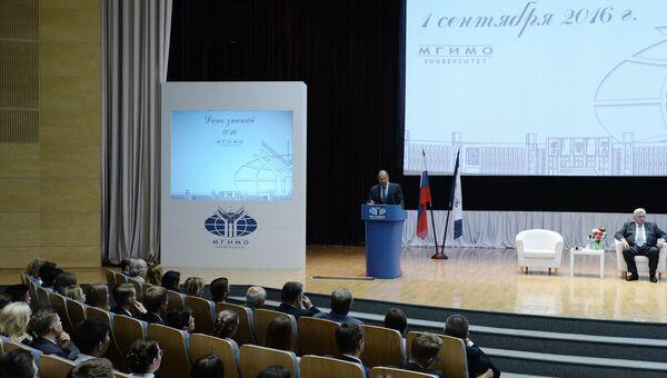 Встреча главы МИД РФ Сергея Лаврова со студентами и преподавателями МГИМО. 1 сентября 2016