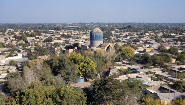 Вид города Самарканда