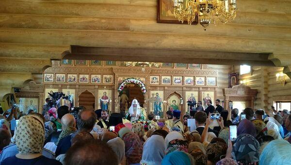 Патриарх Кирилл освятил храм иконы Божией Матери Призри на смирение