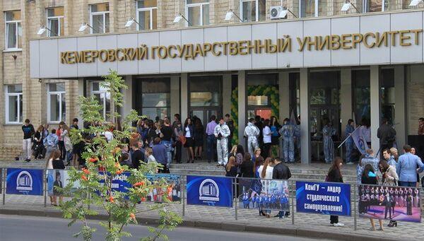 Здание Кемеровского госуниверситета. Архивное фото
