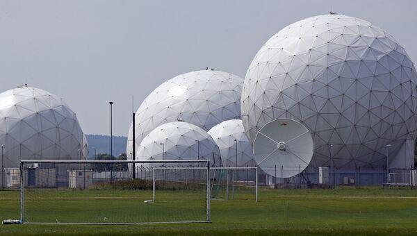 Станция мониторинга разведывательной службы Германии (BND) в Бад-Айблинге. Архивное фото