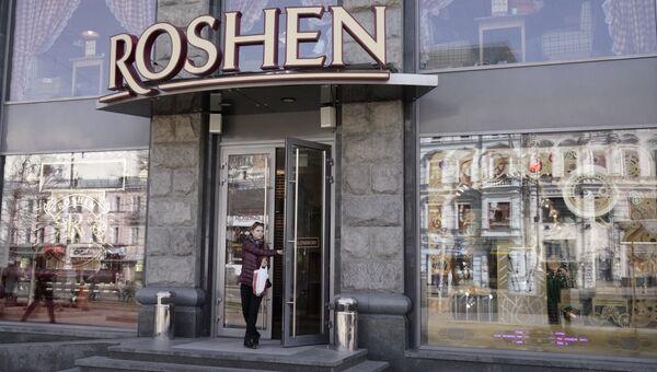 Магазин Roshen в Киеве. Архивное фото