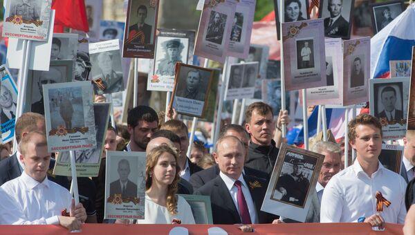 Президент России Владимир Путин с портретом своего отца-фронтовика Владимира Спиридоновича принимает участие в шествии патриотической акции Бессмертный полк