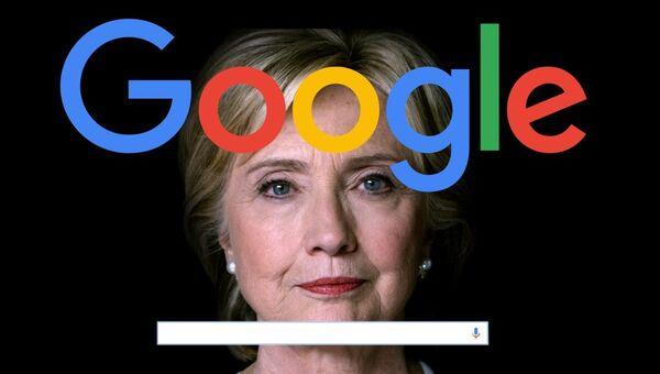 e56e690b2d6 Google, Хиллари, мошенничество: это не просто скандал, это хуже ...